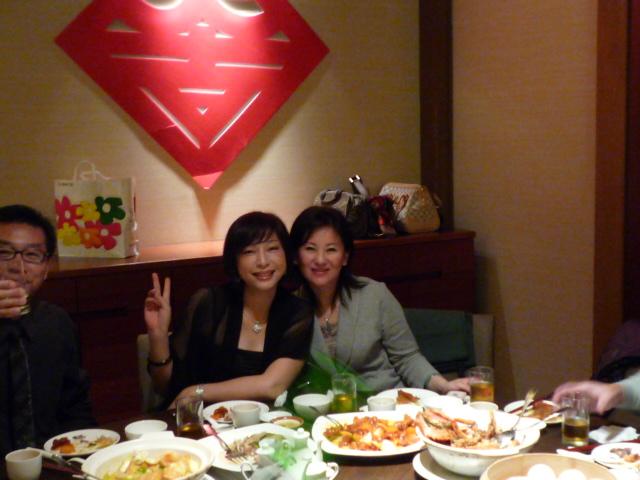漢来大飯店で誕生パーティー