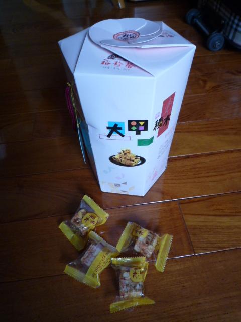 台湾スイーツ:桂園