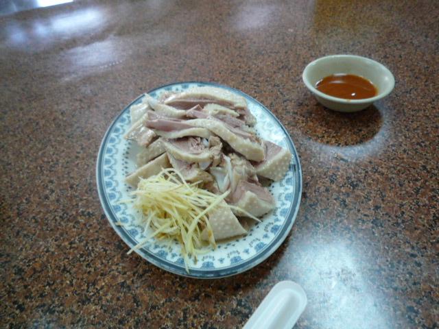 台北:八里