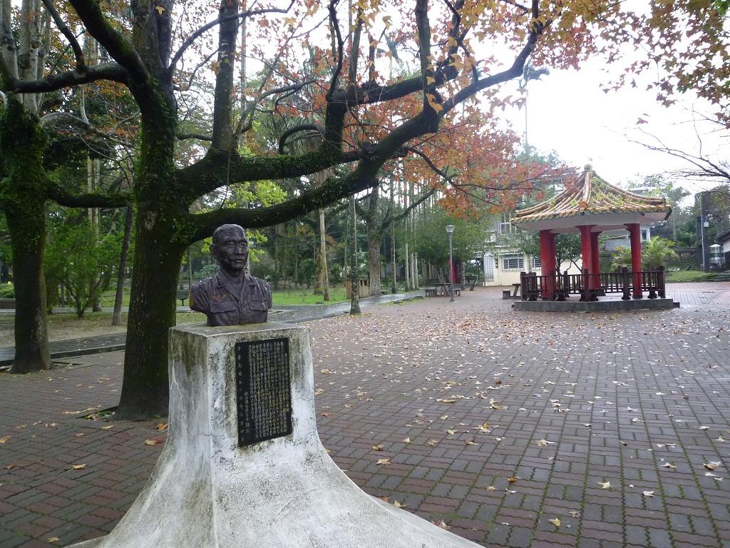 大渓中正公園