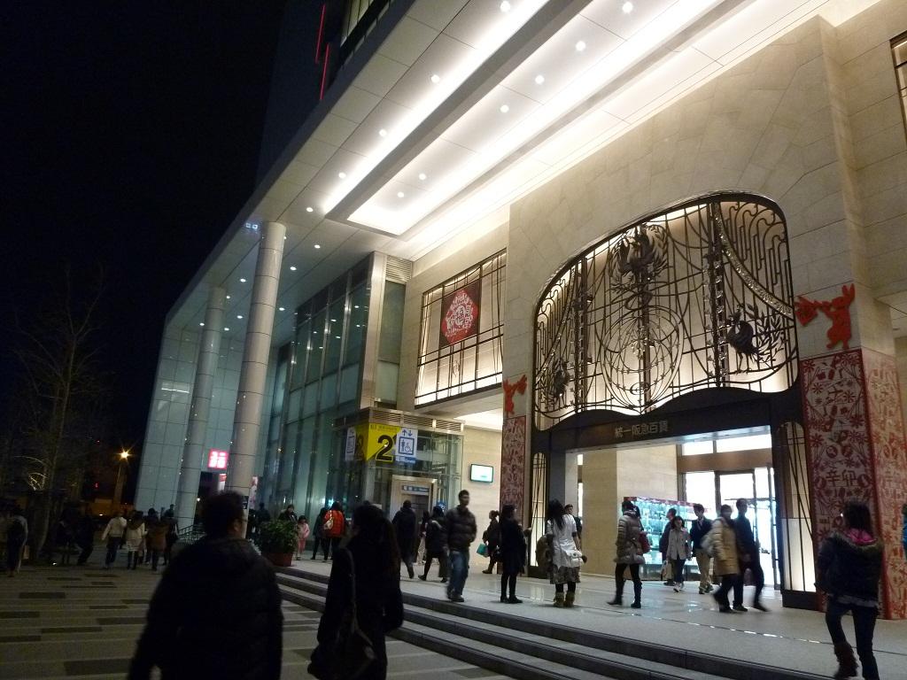 市政府駅・阪神百貨店
