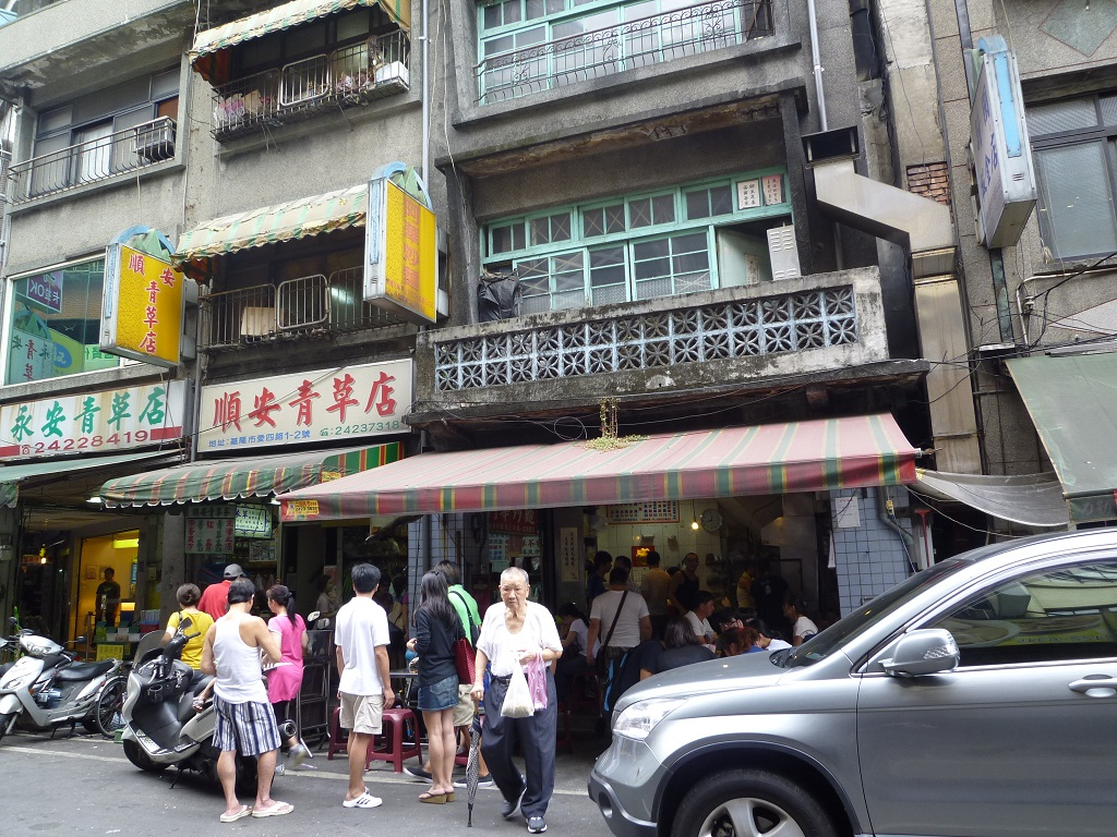 「阿華炒麺」基隆廟口夜市の小吃