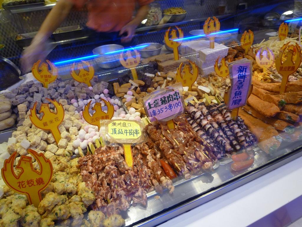 金福楼餐廟の台湾料理