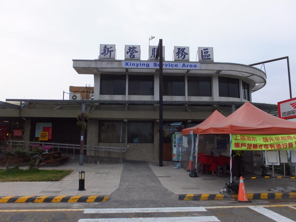 高雄から台北までドライブ