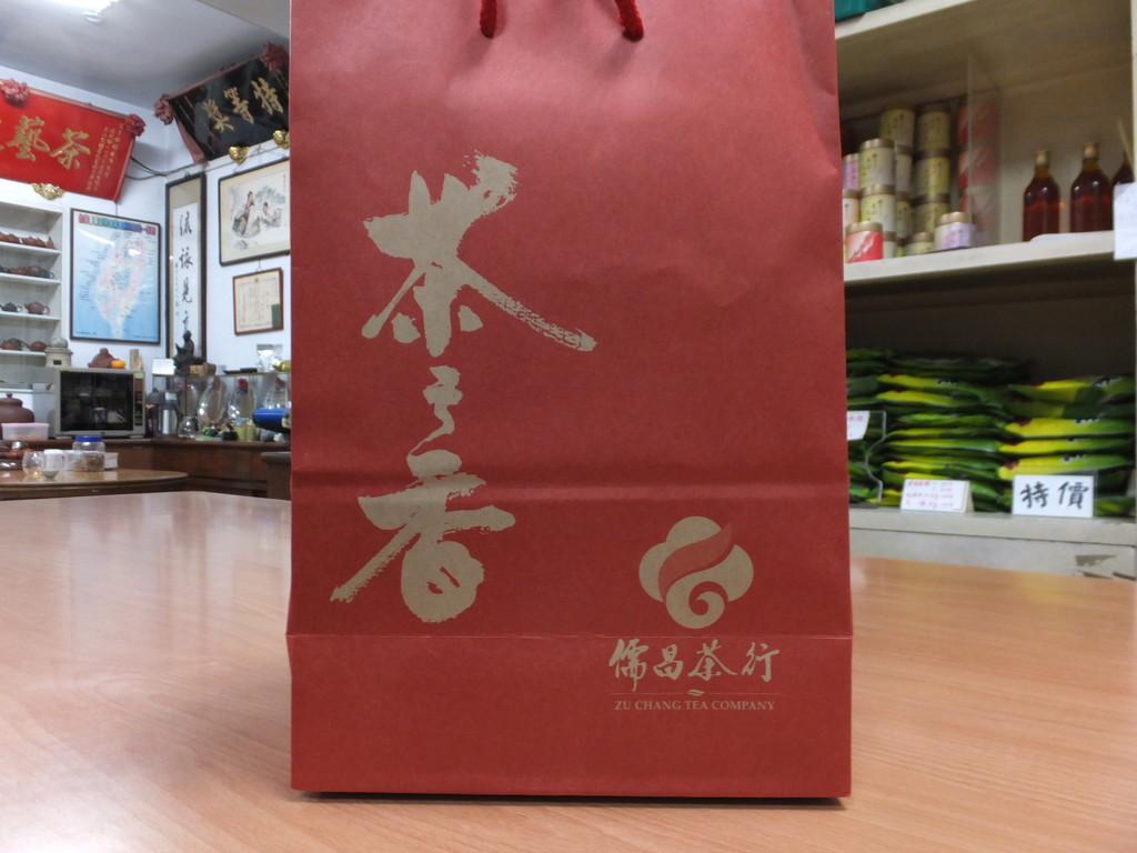儒昌茶行-茶之香(深抗)